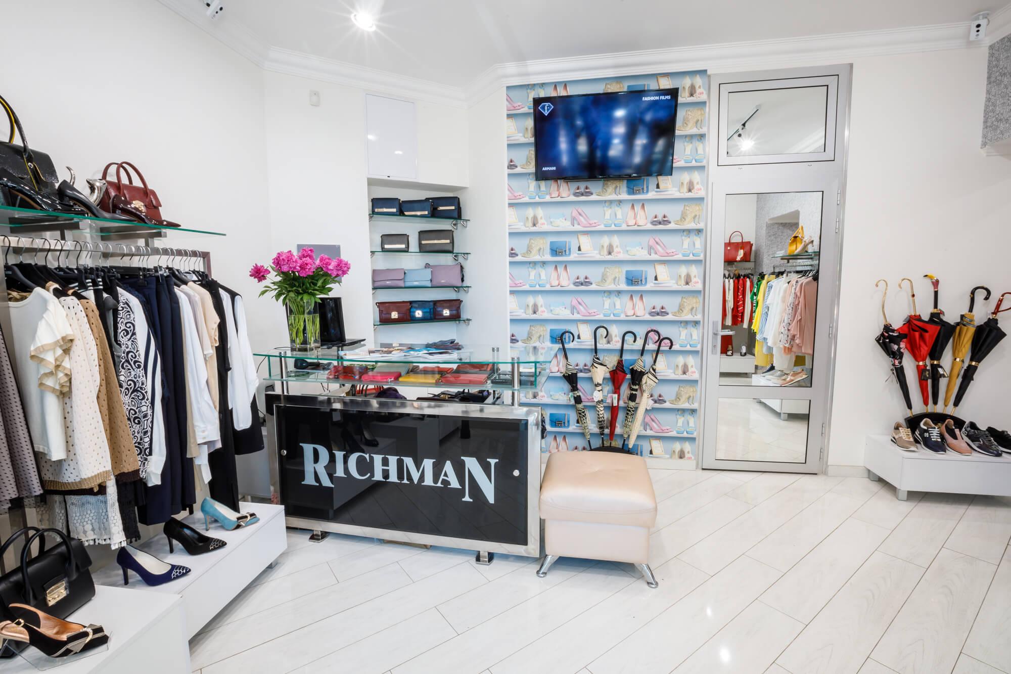 Про нас - Richman 423571d7898a8