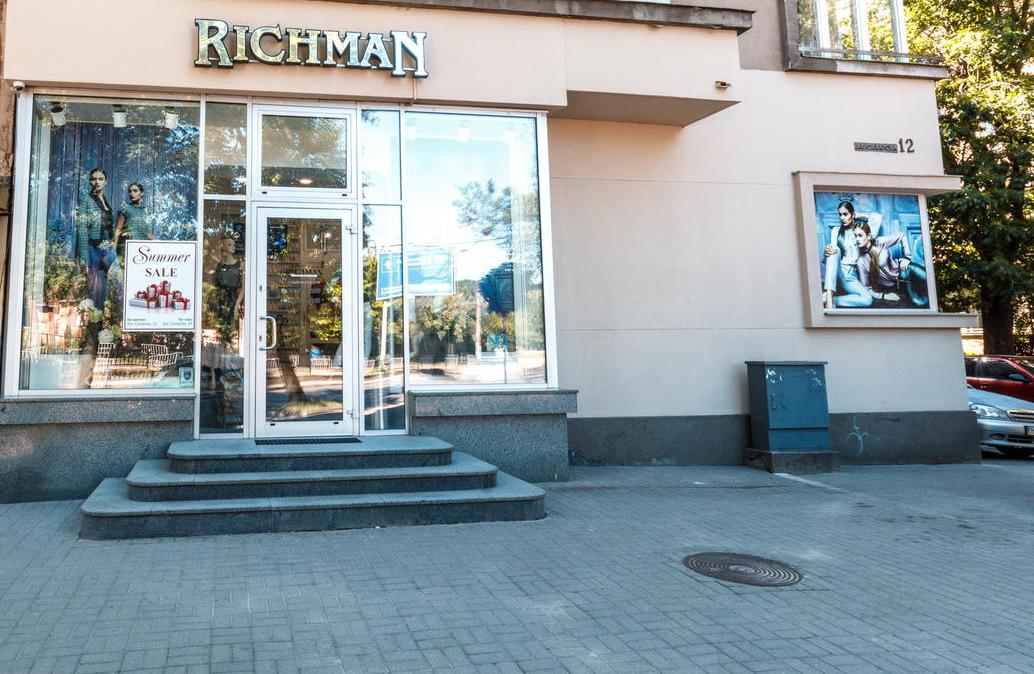 Головна - Richman f2467b796bb89