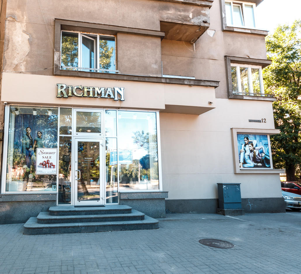 https://richman.ua/wp-content/uploads/2018/06/Bez-ymeny-2-3.png